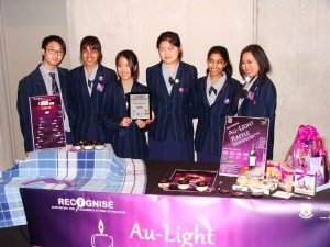 recognize AU light